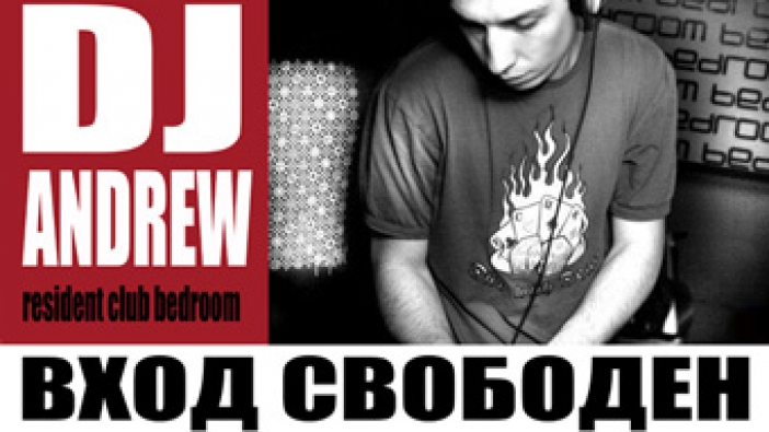 DJ Andrew feat. Nika - 11.03.2011 live @ Club Rouge