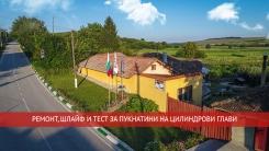 МАРКОВ ГАРАНТ ЕООД