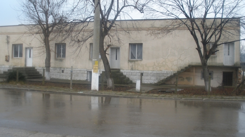 с. Босна, община Ситово