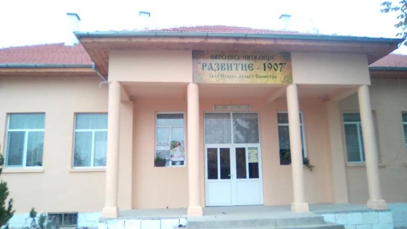 с. Подлес, община Главиница