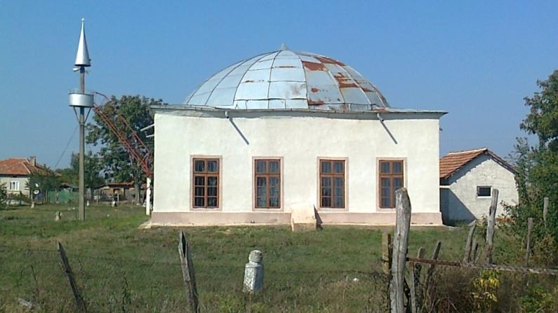 с. Косара, община Главиница