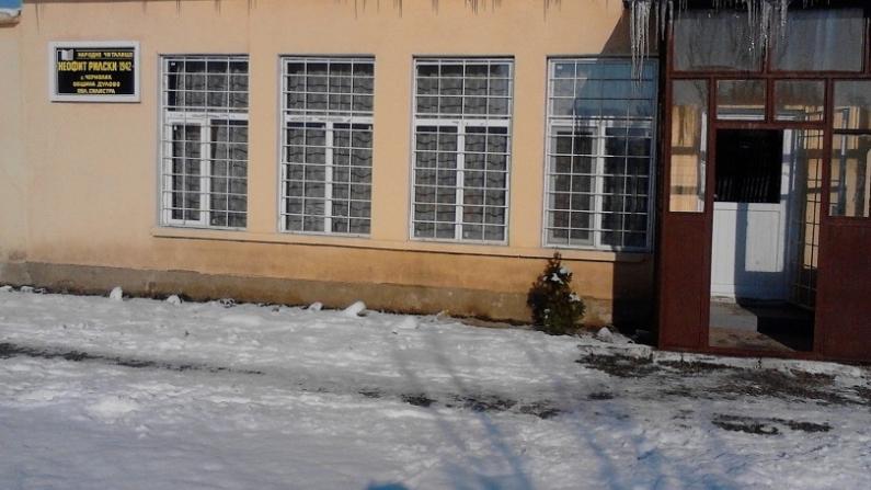 с. Чернолик, община Дулово