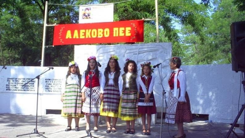 с. Алеково, община Алфатар
